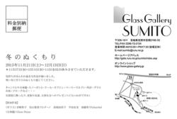 DM_nukumori2.jpg