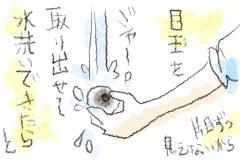 haru2.jpg