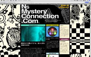 nsmcc.jpg