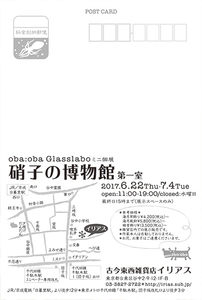 obaoba_dm1.jpg