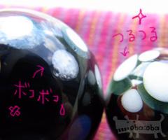 wbubble4.jpg